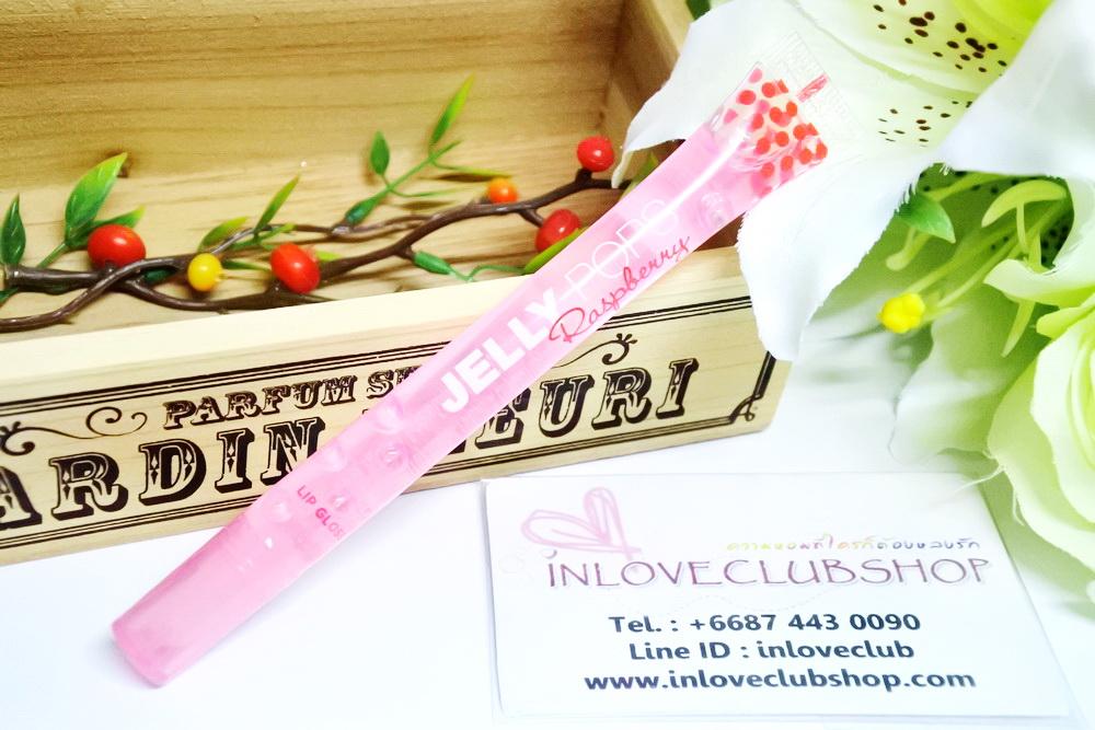 Bath & Body Works - Liplicious / Jelly Pops Lip Gloss 14 ml. (Raspberry)
