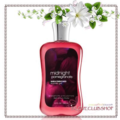 Bath & Body Works / Shower Gel 295 ml. (Midnight Pomegranate) *Exclusive