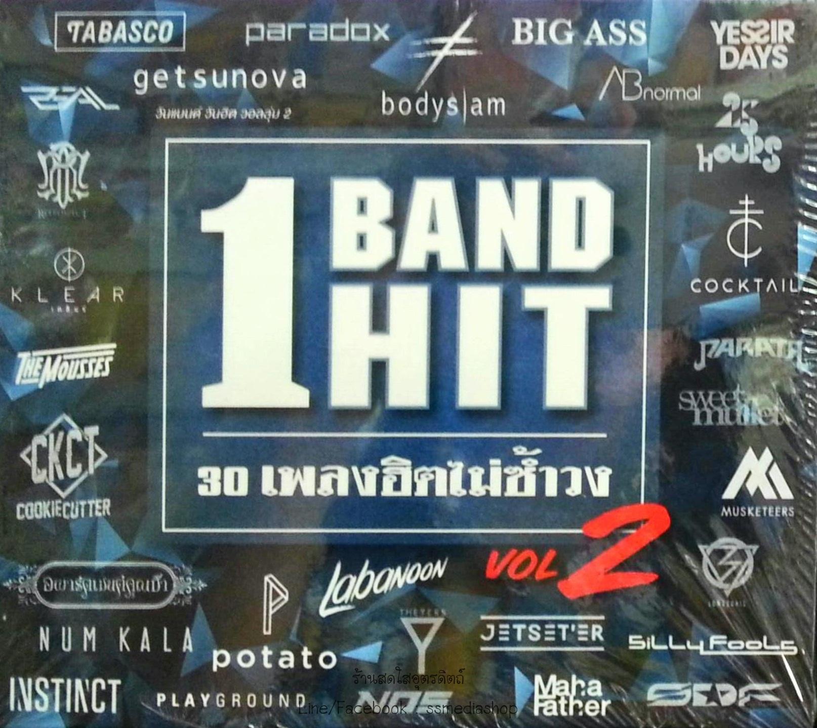 CD 1Band 1Hit 30เพลงฮิตไม่ซ้ำวง vol.2