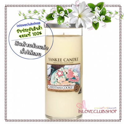 Yankee Candle / Large Perfect Pillar 20 oz. (Christmas Cookie)