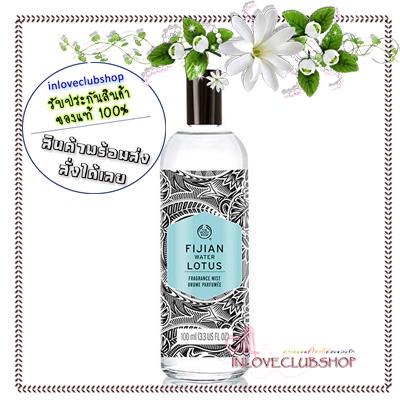 The Body Shop / Fragrance Mist 100 ml. (Fijian Water Lotus)
