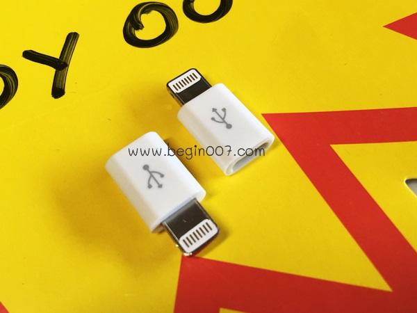 ชุดต่อ ชาร์จ Micro USB เข้าหัว ไอโฟน5+6+7