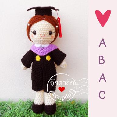 """ตุ๊กตาถัก รับปริญญา ABAC 9"""""""