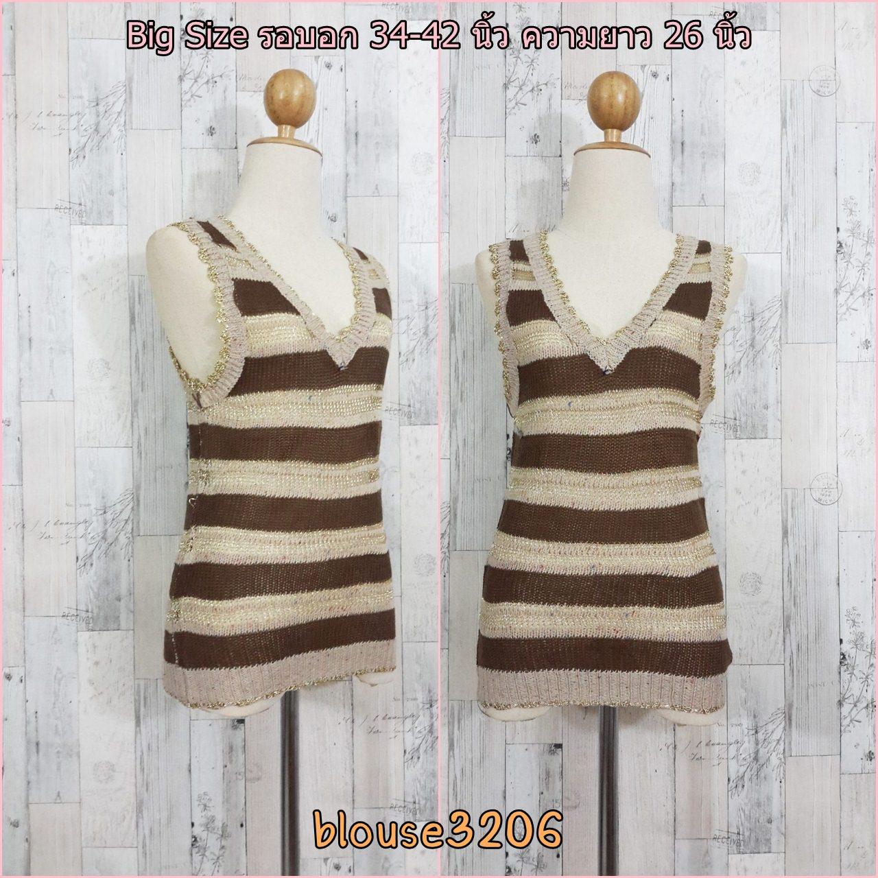 Blouse3206 เสื้อแฟชั่น คอวี แขนกุด ผ้าไหมพรมยืดสลับสี โทนสีน้ำตาล