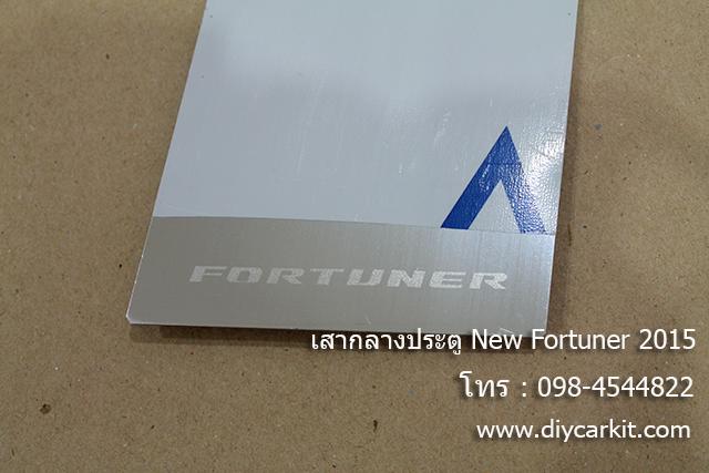 เสาประตูสแตนเลส New Fortuner 2015