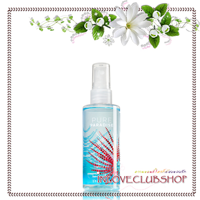 Bath & Body Works / Travel Size Fragrance Mist 88 ml. (Pure Paradise)