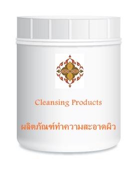CLEANSER ทำความสะอาดผิวหน้า