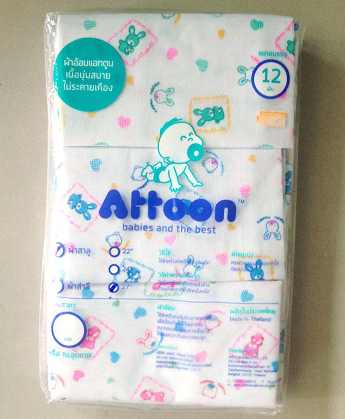 ผ้าอ้อมเด็ก สาลู พิมพ์ลาย Attoon ขนาด 27*27 นิ้ว แพค 1 โหล