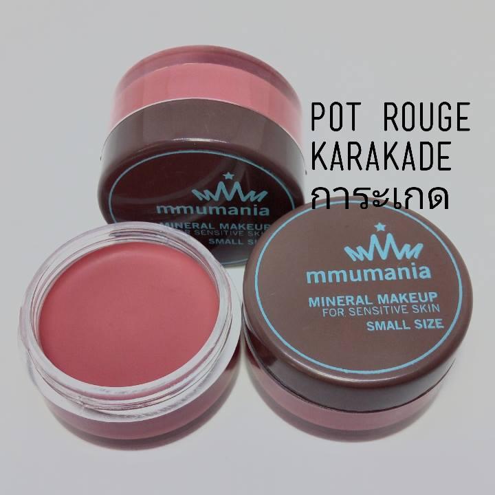 ควันหลงละคร Limited Edition MMUMANIA Pot Rouge : สีการะเกด Karakade ลิปสติกเนื้อแมท