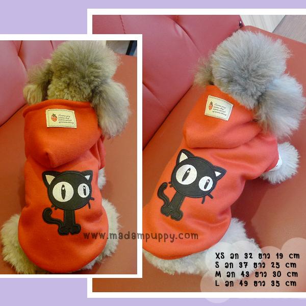 เสื้อกันหนาวสุนัข ลายแมว มีฮูท (พร้อมส่ง)