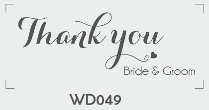 ตราปั๊มงานแต่ง WD049
