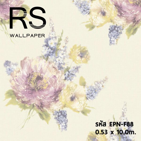 วอลเปเปอร์ ดอกไม้ EPN-F88