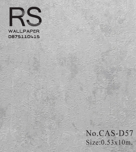 วอลเปเปอร์ปูนเปลือย CAS-D57
