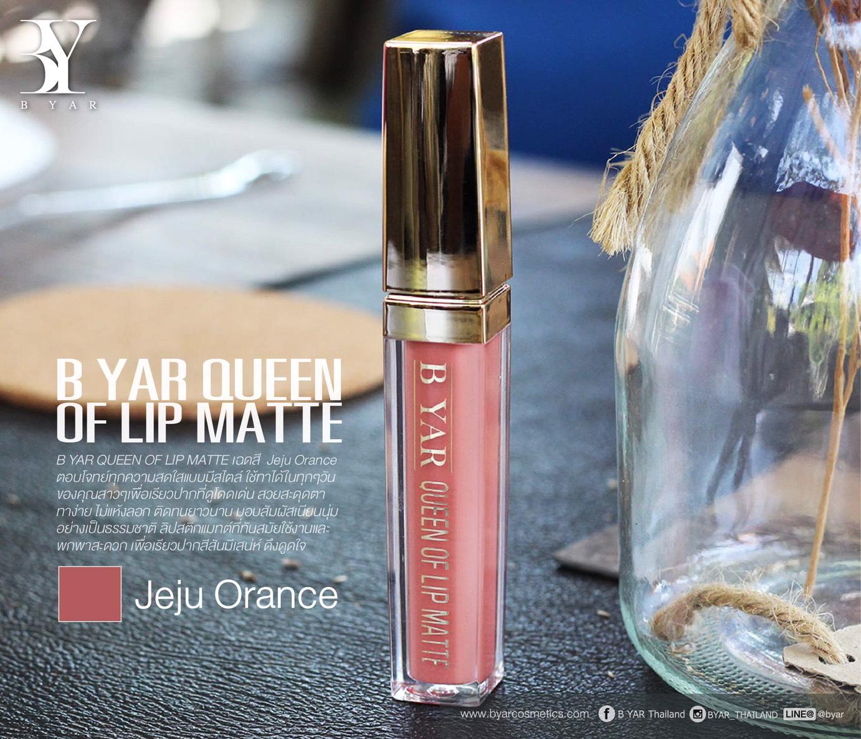 B YAR Queen Of Lip Matte #Jeju Orange