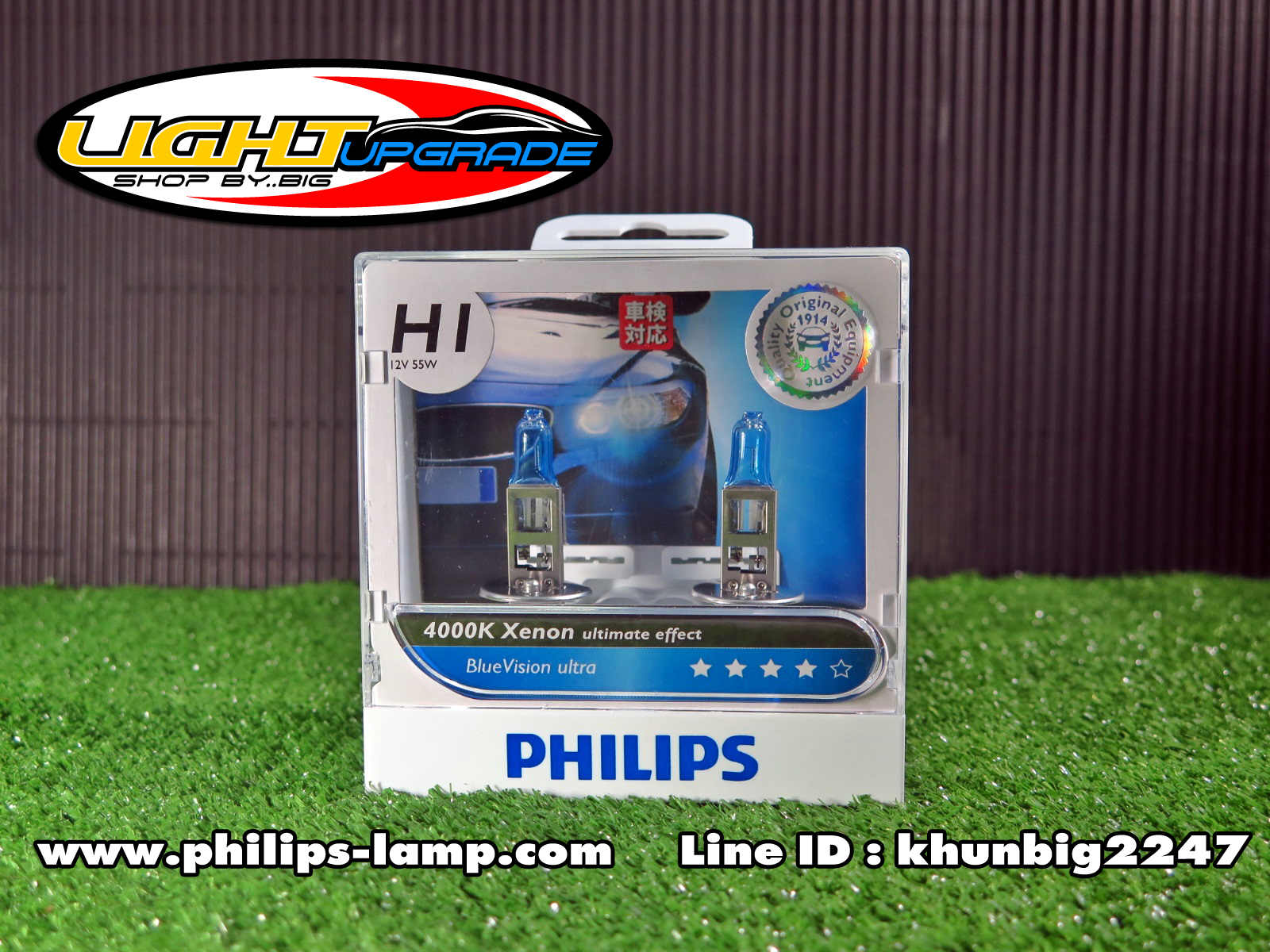 Philips Blue Vision Ultra 4000K (H1)