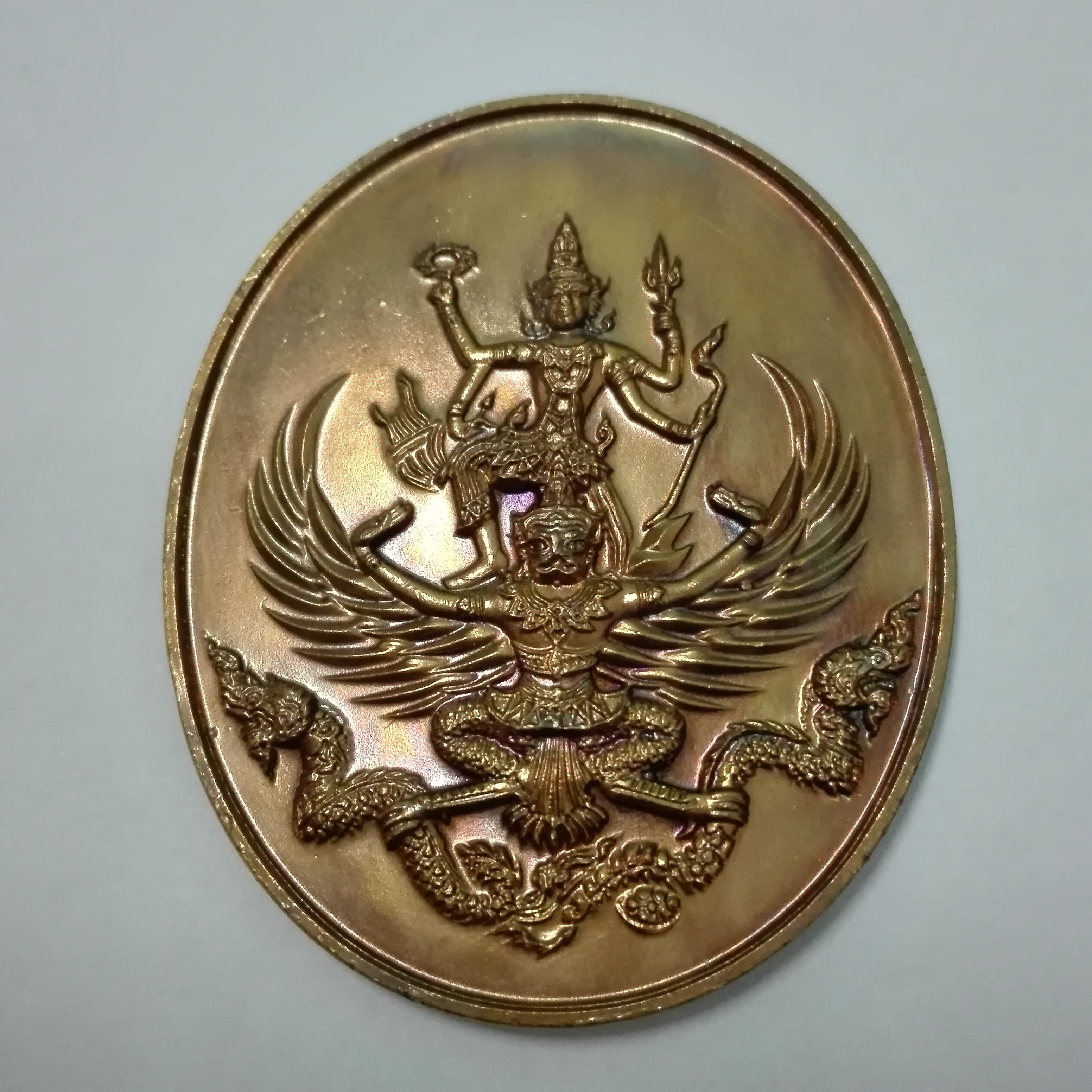เหรียญพระนารายณ์ทรงครุฑ (ทองแดง) วัดดอยเทพนิมิต