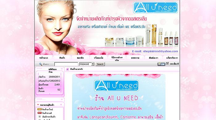 www.alluneed2011.com