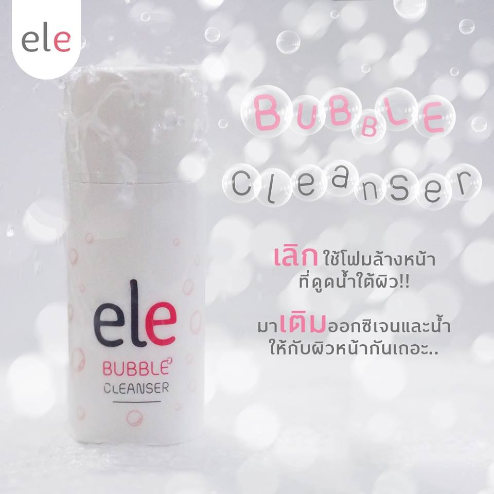 O2 Bubble Cleanser โฟมดิทอกซ์หน้า 750 บาทส่งฟรีems