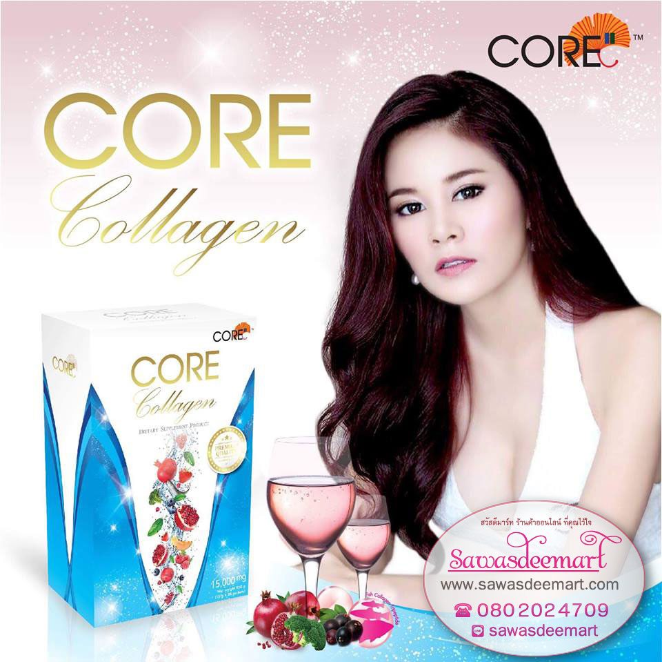 Core Collagen คอร์ คอลลาเจน ช่วยฟื้นฟูสุขภาพผิวให้ผิวพรรณผ่อนใสเรียบเนียน ผิวสวยกระจ่างใส ริ้วรอย