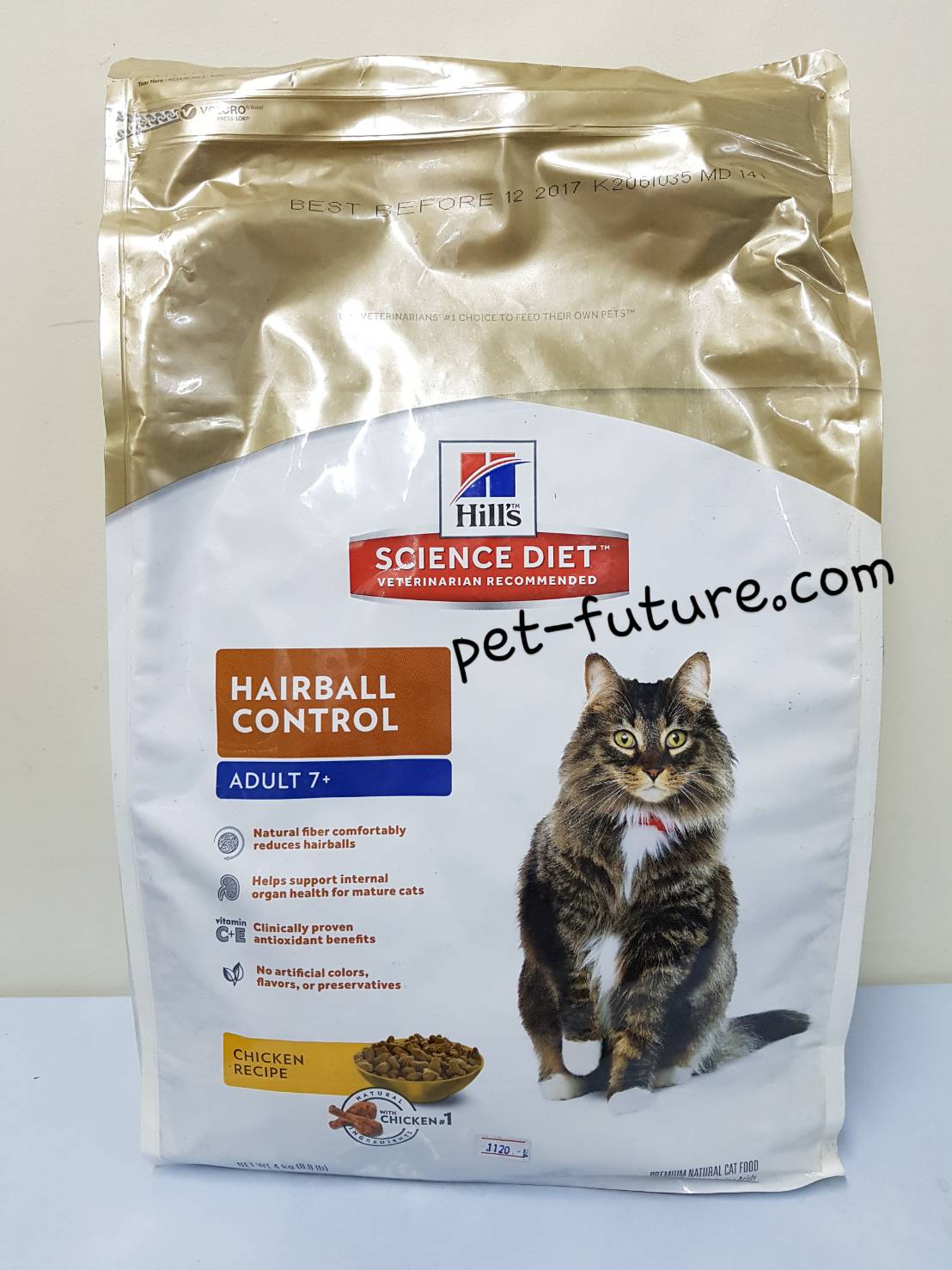 Hairball Control Adult 7+4 kg. Exp.12/17 พร้อมส่ง