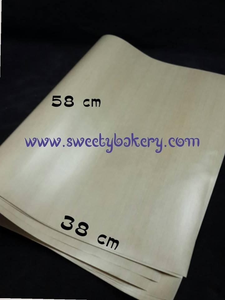 แผ่นรองอบเกาหลี (Baking sheet/ silpat)