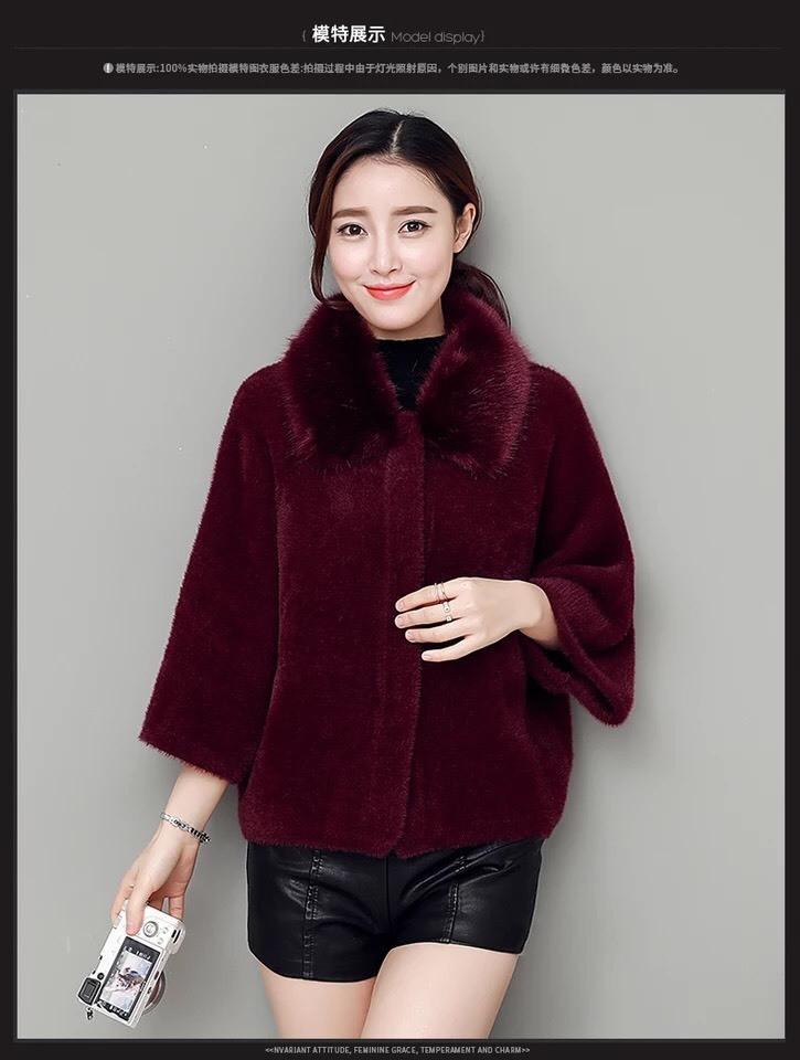เสื้อผ้าเกาหลีพร้อมสง่ เสื้อคลุมขนมิ้ง น่ารักฟรุ้งฟริ้งเป็นที่สุด