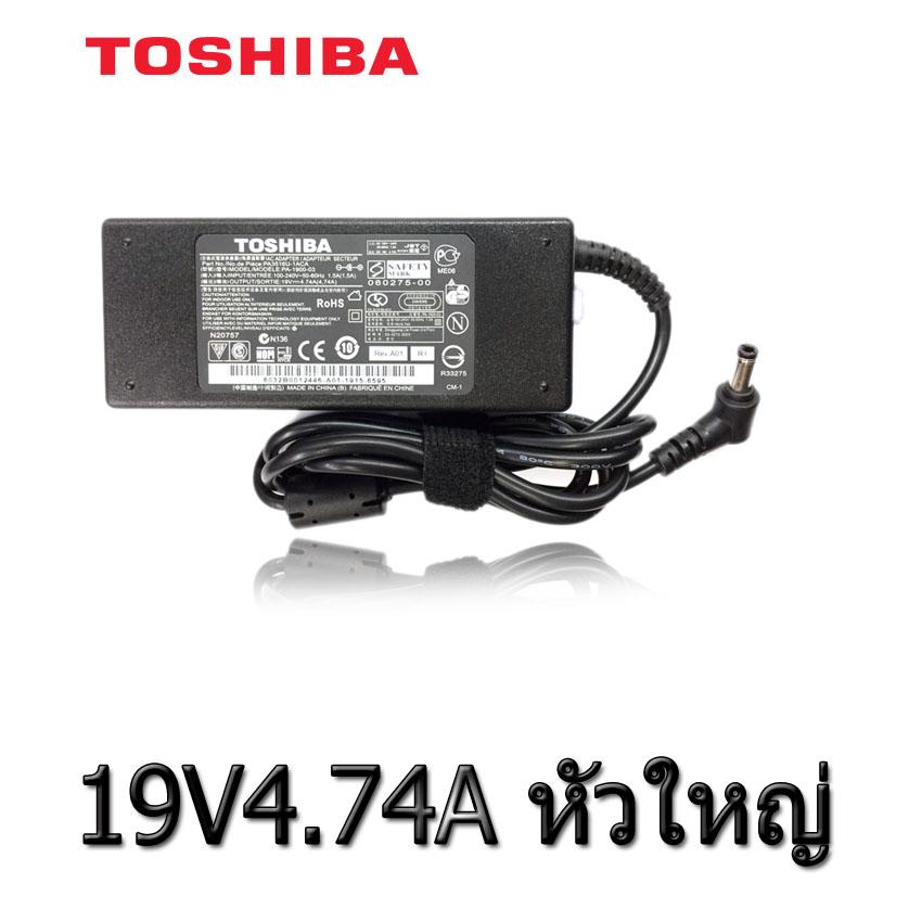 TOSHIBA AC adapter ที่ชาร์จ notebook 19V4.74A หัวใหญ่-black