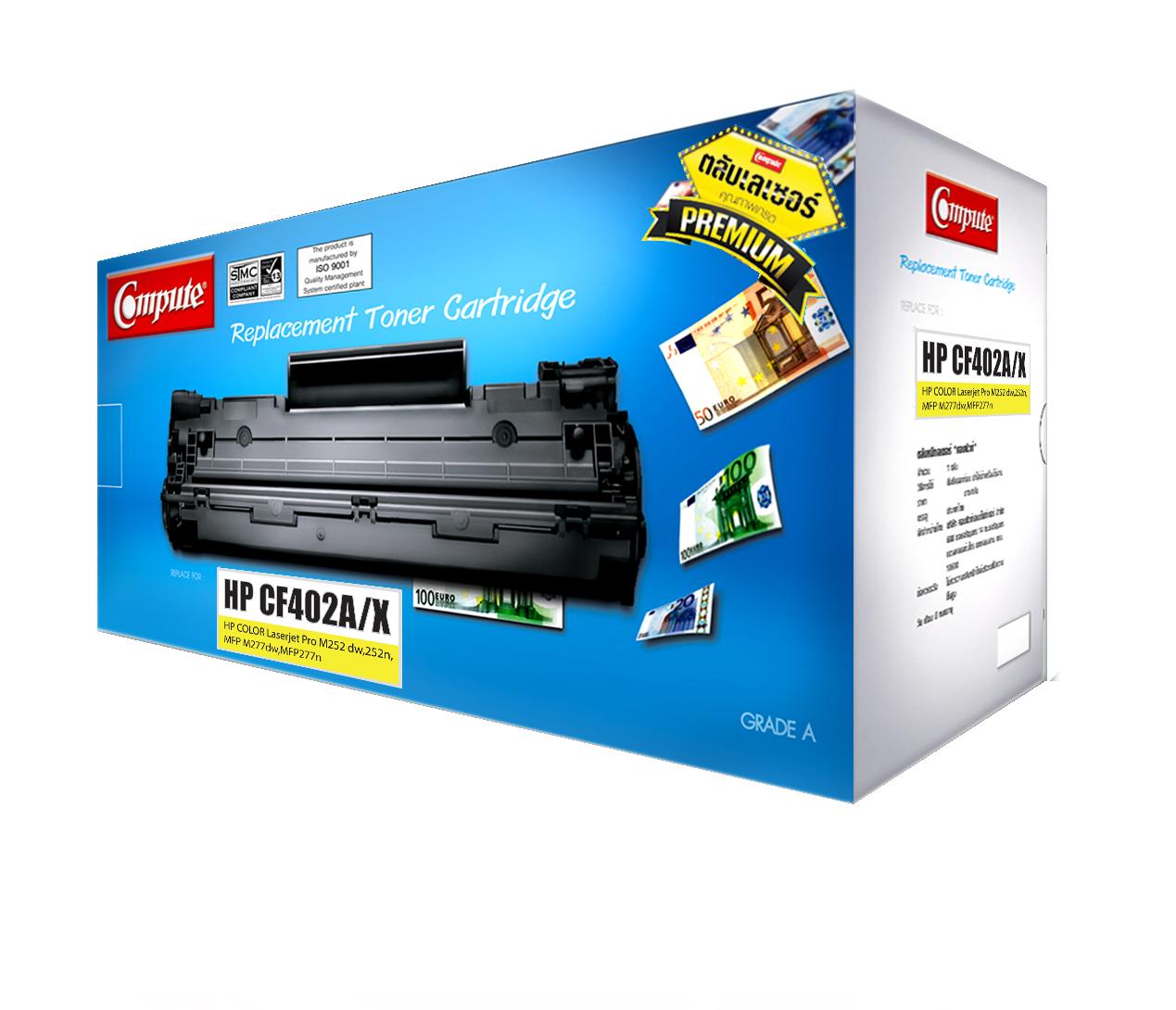 ตลับหมึกเลเซอร์ HP 201A/ 201X, CF402A/ CF402X (Yellow) Compute (Toner Cartridge)