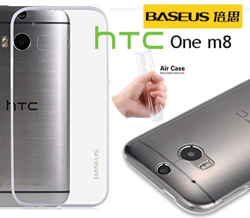 เคสยาง HTC One M8 ของ Baseus Air Ultra Thin 0.6mm Flexible Case (คุณภาพฮ่องกง)