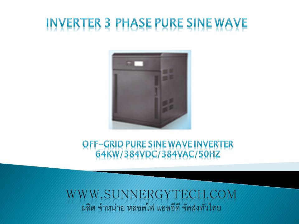 Off-grid pure sine wave inverter 48KW/384VDC/384VAC/50Hz