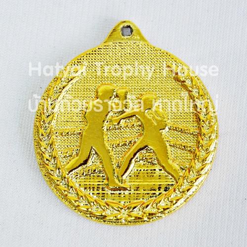 เหรียญรางวัล/กีฬามวย MS-015
