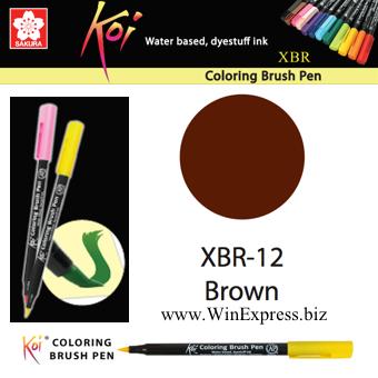 XBR-12 Brown - SAKURA Koi Brush Pen