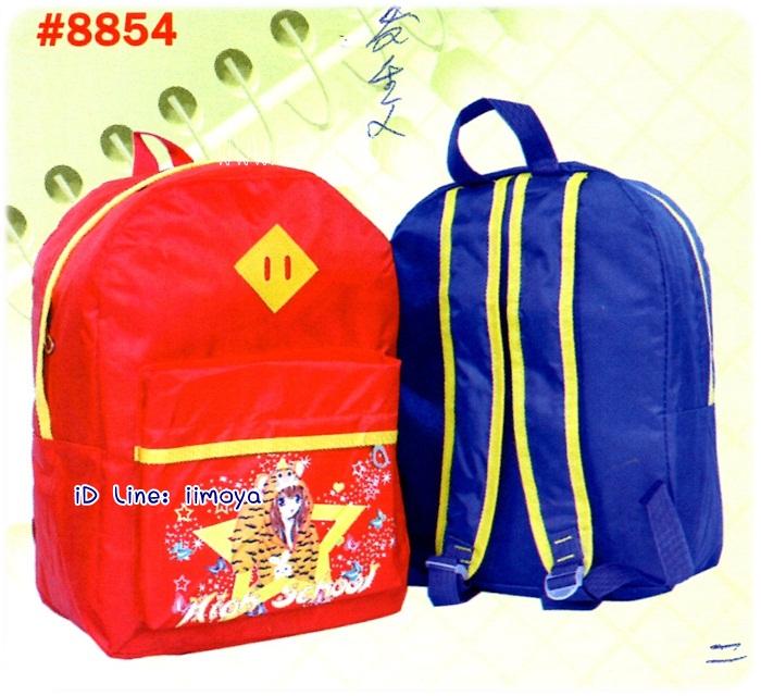 """กระเป๋านักเรียน HighSchool 15x11.5x5.5"""" เป้ผ้าร่มลายเกล็ดงู"""