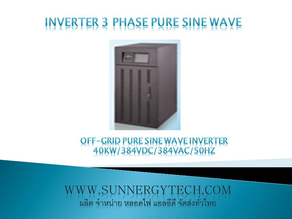 Off-grid pure sine wave inverter 32KW/384VDC/220VAC/50Hz