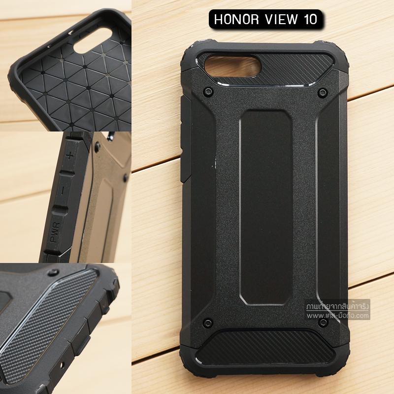 เคส Honor View 10 เคสบั๊มเปอร์ (เสริมขอบกันกระแทก) สีดำ Hybrid Protection