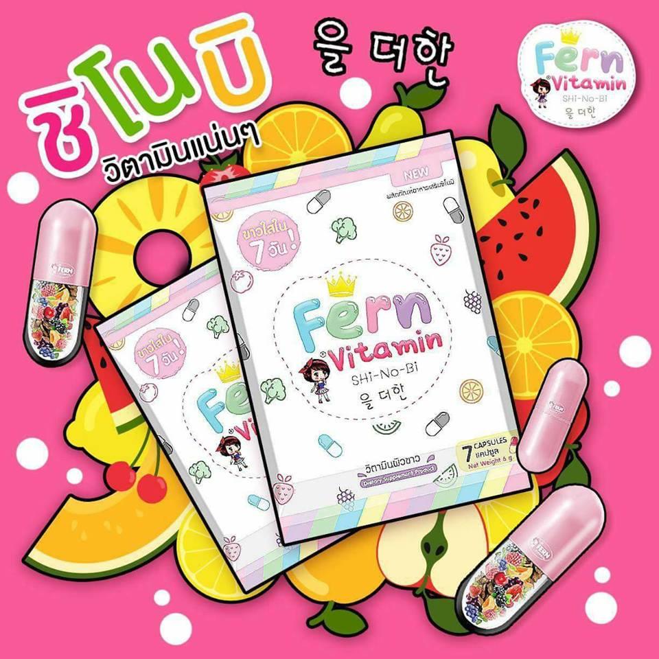Fern vitamin shi no bi วิตตามินผิวขาว 1 ซองมี 7 แคปซูล ส่งฟรี ลงทะเบียน