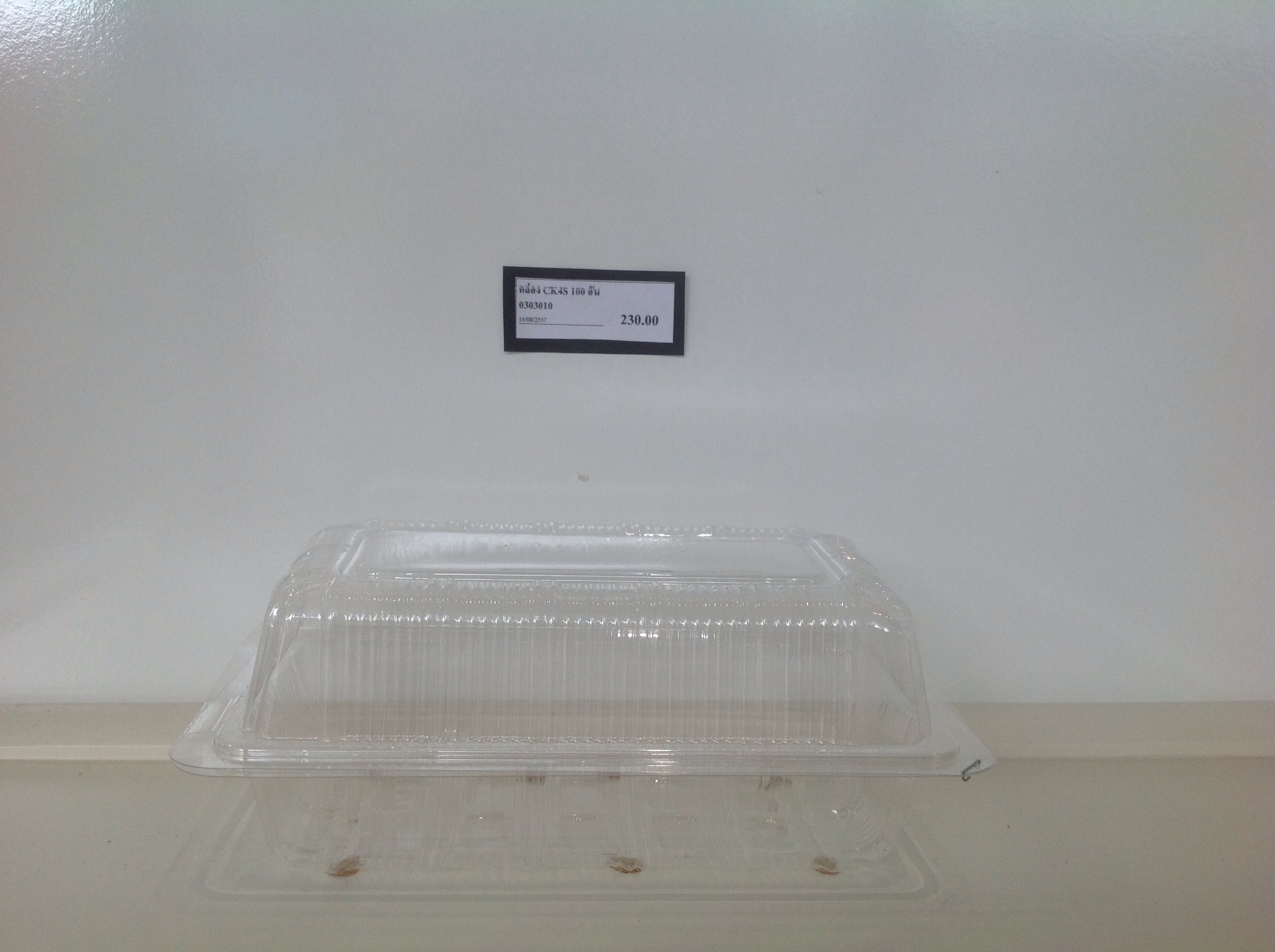 กล่อง CK4S กว้าง 7.5 ซม. ยาว 14.5 ซม. สูง 6 ซม. แพ็คละ 100 ชิ้น