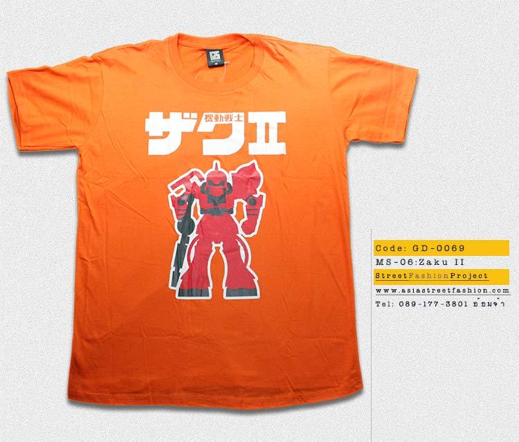 T-Shirt เสื้อยืดกันดั้ม Zaku II ซาคุทูว์ หุ่นรบซีออนอันแข็งแกร่ง (Zaku II) สุดเท่ห์ สีส้ม จากร้าน GUNZU !!โปรโมชั่น