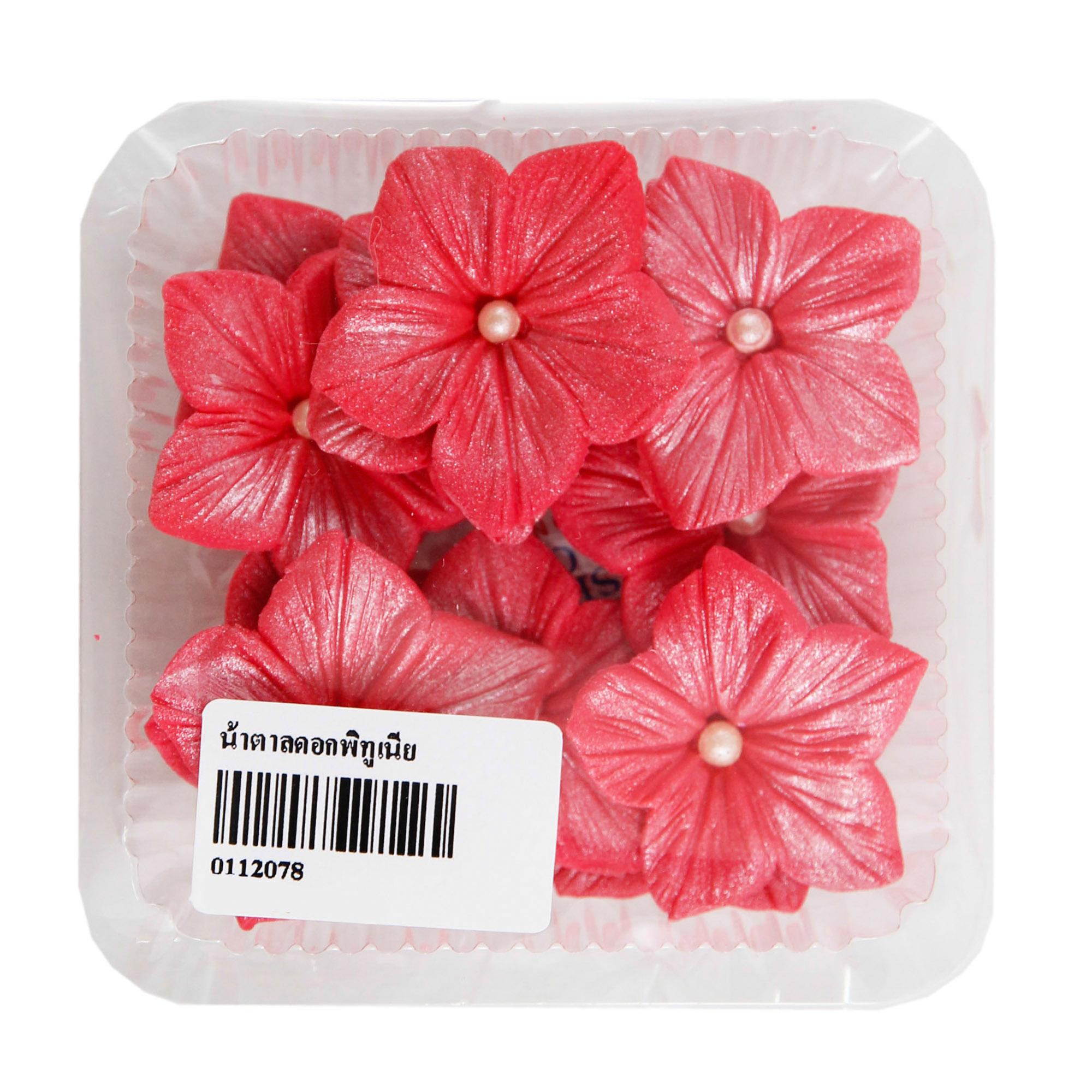 น้ำตาลรูปดอกพิทูเนีย สีแดง (น้ำตาลตกแต่งหน้าเค้ก)