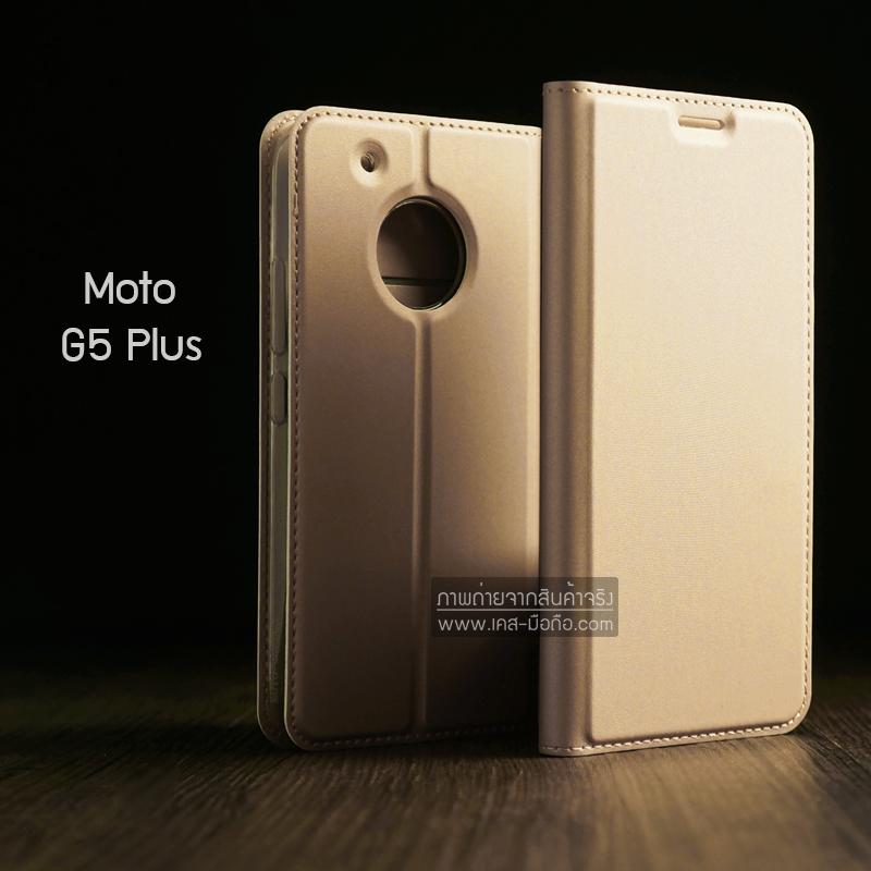 เคส Moto G5 Plus เคสฝาพับเกรดพรีเมี่ยม (เย็บขอบ) พับเป็นขาตั้งได้ สีทอง (Dux Ducis)