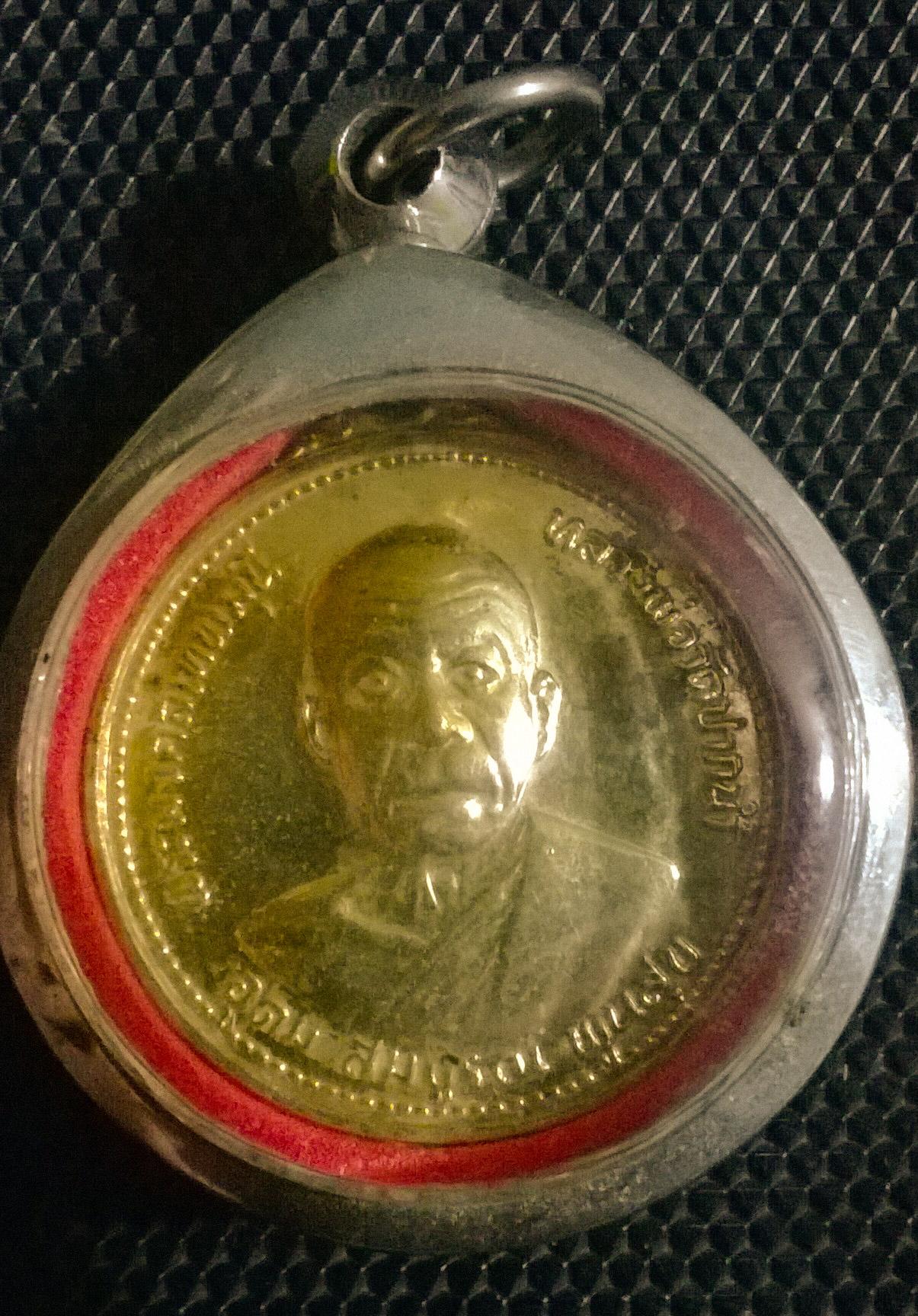 เหรียญหลวงพ่อสด วัดปากน้ำ