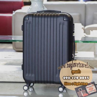 กระเป๋าเดินทางไฟเบอร์ รุ่น pastal ดำ ขนาด 28 นิ้ว