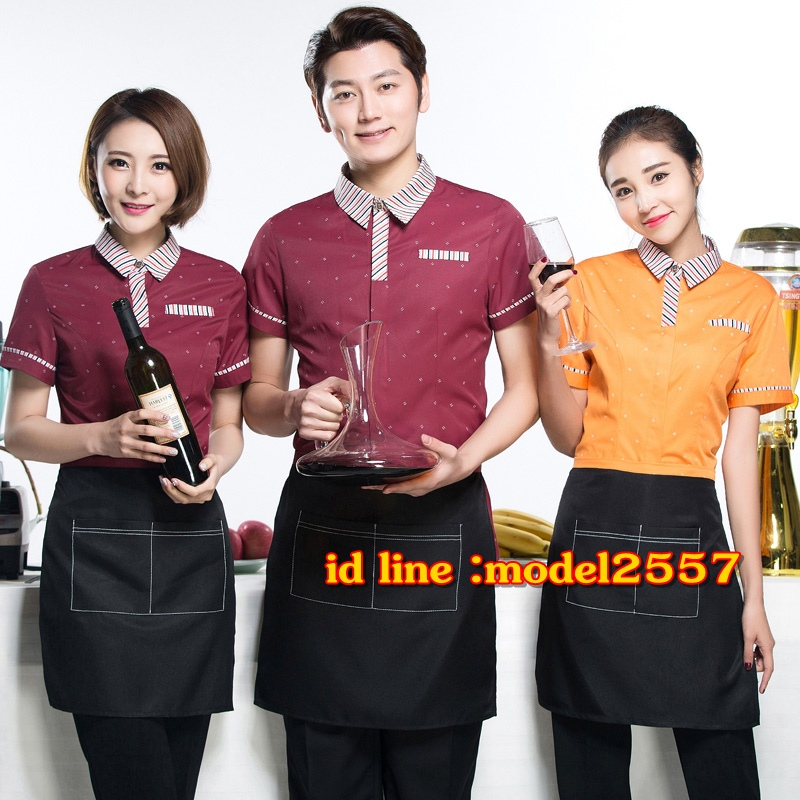 F6011023 เสื้อพนักงานต้อนรับ เสื้อพนักงานโรงแรม เสื้อฟอร์มพนักงาน ชุดฟอร์มพนักงาน