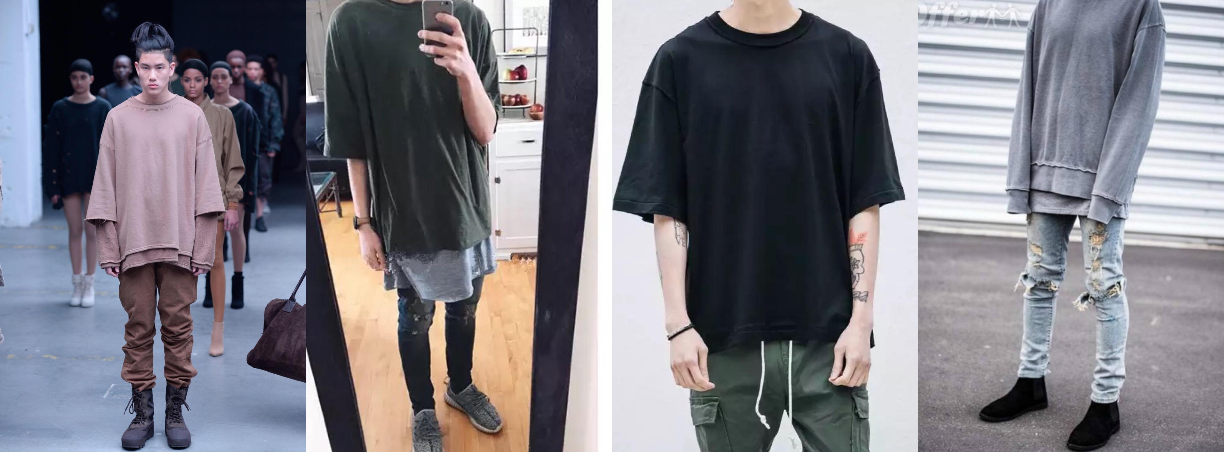 เสื้อ Over Size YEEZY