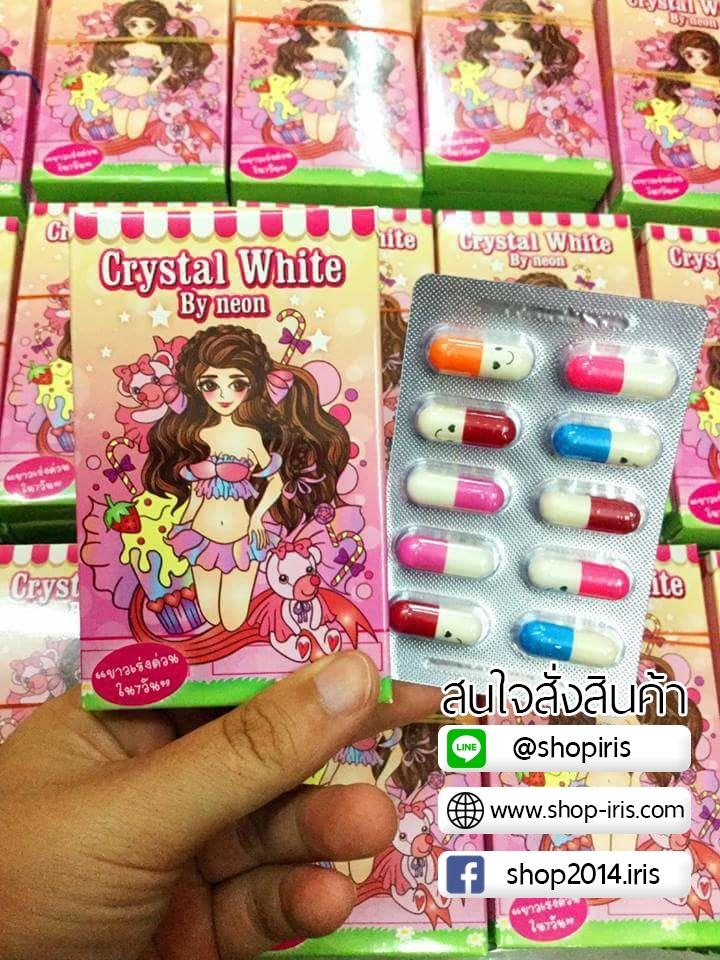 ผงจูออน คริสตัล ไวท์ Crystal White by neon