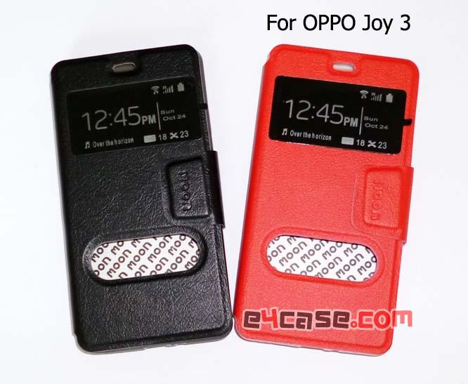 เคส OPPO Joy 3 (A11W) - moon เคสพับโชว์เบอร์