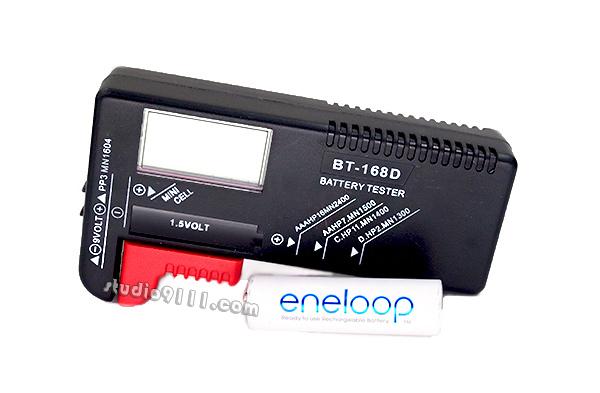 เครื่องวัดพลังงานแบตเตอรี่ Battery Tester แบบ Digital