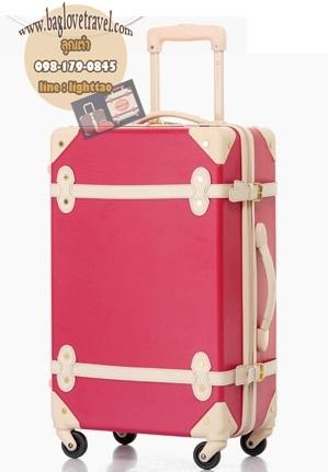 กระเป๋าเดินทางวินเทจ รุ่น colorful ชมพูเข้มคาดชมพูอ่อน ขนาด 24 นิ้ว