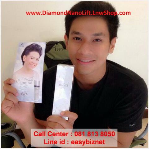 DIVA Diamond Nano Lift (DNL) 018