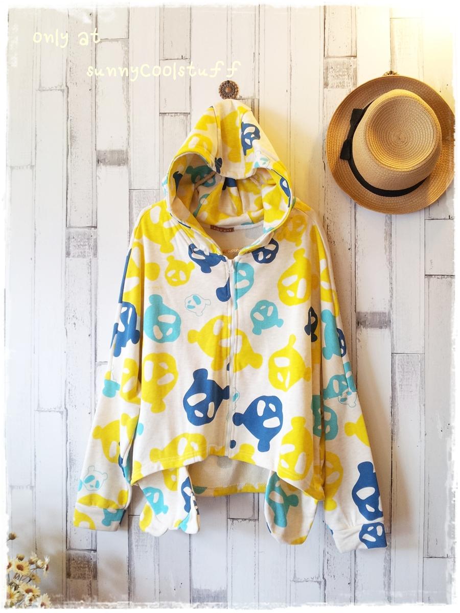 Joky gal เสื้อคลุมผ้ายืด มี hood ลายกระโหลก สีเหลือง